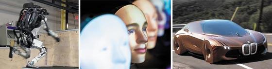 (왼쪽부터)사람처럼 점프하는 로봇, 진화하는 AI 스피커 , 3D로 만든 미래 자동차