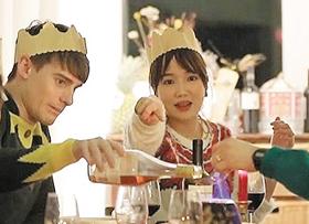 조시·국가비 부부는 지난달부터 TV조선 예능 프로그램 '아내의 맛'에 출연하고 있다.