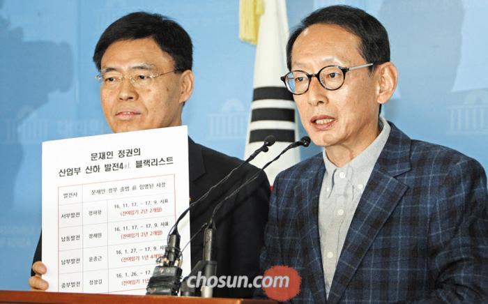 자유한국당 김도읍(오른쪽), 최교일 의원이 10일 오전 국회 정론관에서 문재인 정권 들어 산업통상자원부로부터 사표 제출을 종용받았다는 '발전(發電) 4사 사장 리스트'를 공개하고 있다.