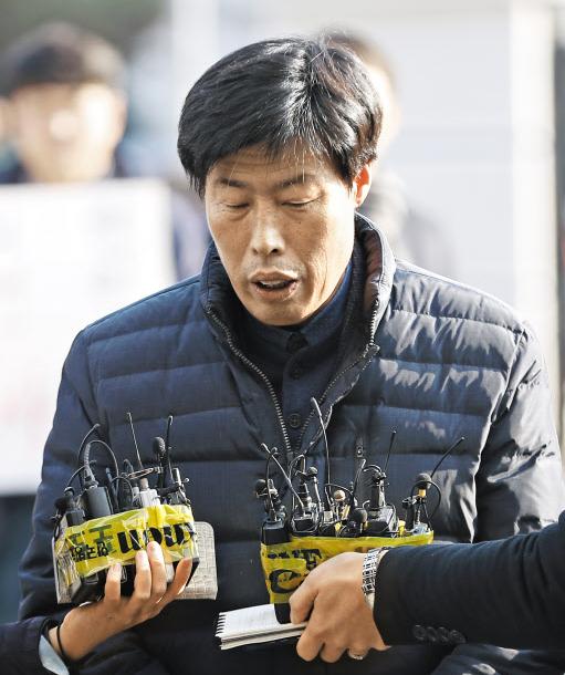 '가이드 폭행' 박종철 예천군의원 경찰 출석