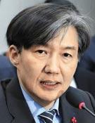 조국 청와대 민정수석