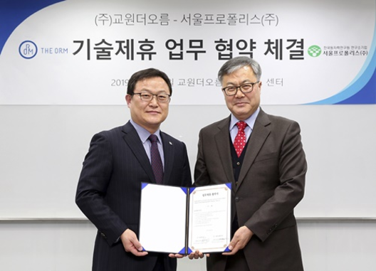 교원더오름, 서울프로폴리스와 제품 확대 개발 위해 업무협약 체결