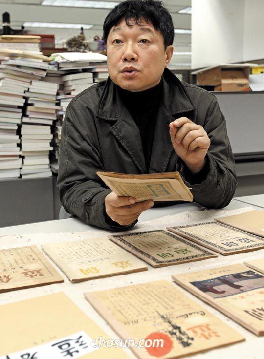 문예지'창조'연구자인 방민호 서울대 교수가'창조'원본을 들어 보이며 설명하고 있다. 아단문고에서는'창조'발간 100년을 기념해 창조 1~9호 원본을 공개했다.