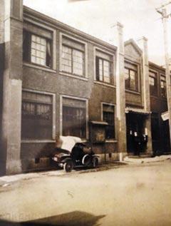 2·8 독립선언이 거행됐던 일본 도쿄 지요다구 재(在)일본 조선YM CA회관의 모습. 1923년 관동대지진으로 사라지기 전의 사진이다.