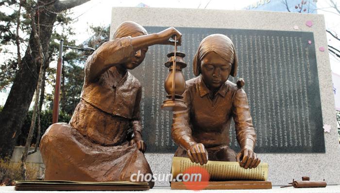 독립선언서 찍는 항일독립운동여성상 제막식 - 8일 오후 서울 중구 배재어린이공원에서 공개한 '항일독립운동여성상'. 항일여성독립운동기념사업회는 이날 2·8 독립선언 100주년을 기념해 제막식을 열었다. 한복을 입은 여학생들이 독립선언서를 찍는 모습을 담은 이 여성상은 '평화의 소녀상'을 만든 김서경·김운성 작가가 제작했다.