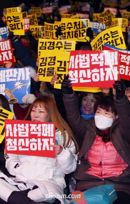 9일 오후 서울 광화문광장에서 열린 사법부 비판 집회에서 범국민시민연대 회원 등이'김경수는 죄가 없다'는 종이를 들고'적폐 판사 탄핵하자'는 구호를 외치고 있다.