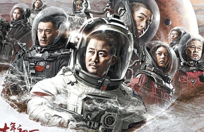 중국에서 최근 흥행 돌풍을 일으키고 있는 SF 블록버스터 '류랑디추(流浪地球)' 포스터.
