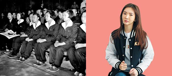 1966년 바지 교복을 입은 여학생(왼쪽)과 서울 경희여고 학교 점퍼를 입은 모델.