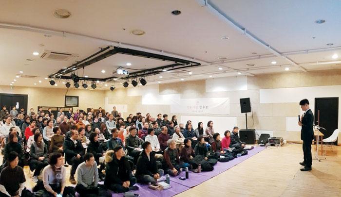 석문출판사와 함께 하는 석문사상 강론회는 전국에서 지속적으로 개최되고 있다.