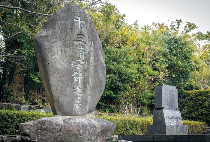 일본 나가사키현 히라도에 있는 영국인 윌리엄 애덤스의 무덤.