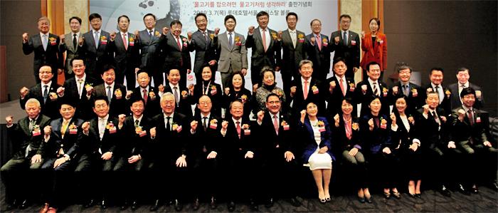 '2019 한국의 영향력 있는 CEO' 시상식