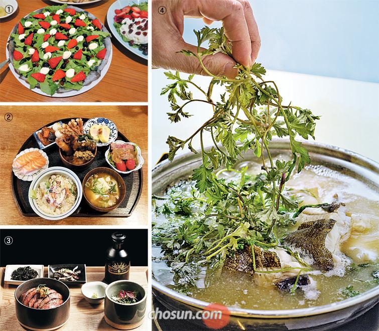 봄 한정판 내놓은 서울의 맛집들