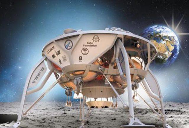 스타트업 이스라엘 우주 스타트업 스페이스IL의 무인탐사선이 달에 착륙한 모습의 상상도.