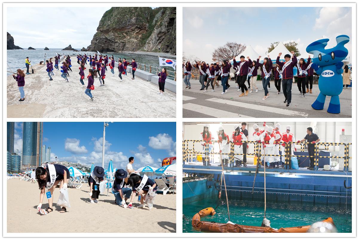 (왼쪽 상단부터 시계방향으로)2018 아라미7기 독도 퍼포먼스/해양 쓰레기 저감을 위한 캠페인/해안가 쓰레기 정화활동/해양환경 아카테미