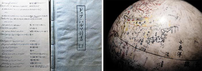 데지마에 전시된 네덜란드-일본어 사전(1833년).