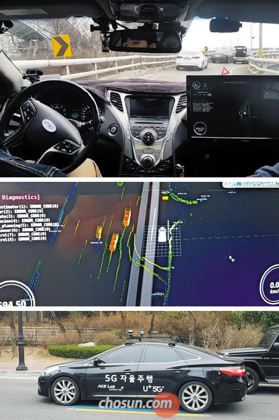 5G 자율주행차 'A1'이 지난 10일 영동대교에 진입하던 중 정차한 차량을 발견하고 속도를 낮추고 있다. 가운데 사진은 A1에 장착된 각종 센서들이 감지한 주변 차량 데이터를 내부 모니터에 띄운 모습.