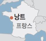 프랑스 낭트 지도