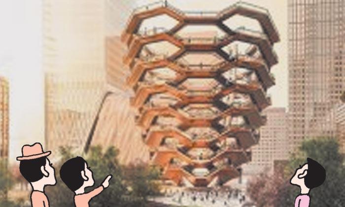 [만물상] 뉴욕 건축의 상상력