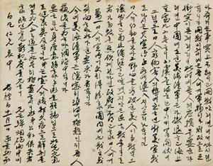 1940년 2월 2일 이승만이 김구에게 보낸 편지. 군함·군수 공장 파괴 등 무력 투쟁을 주문했다.