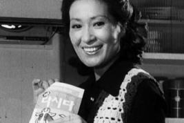 '바로 이맛이야'를 유행시키던 젊은 시절의 김혜자.