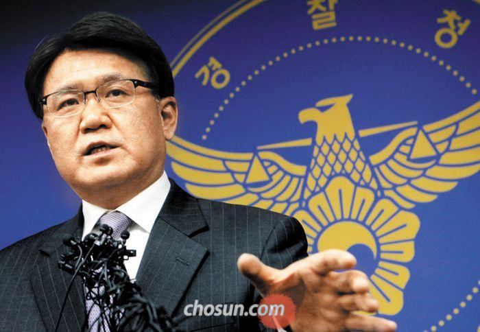 당시 수사를 총지휘한 황운하 대전지방경찰청장.
