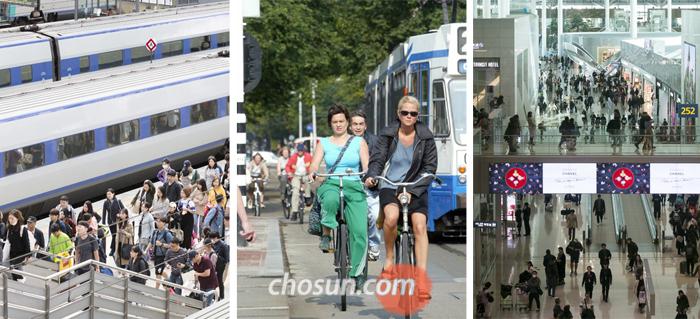 '모빌리티 인문학'은 교통·통신 발달에 따른 인간의 움직임을 연구하는 학문. 그러다 보니 KTX 서울역(왼쪽부터)이나 '자전거 천국'으로 유명한 네덜란드의 성공 사례, 인천국제공항 등이 모두 연구 대상이자 관찰 장소가 된다.