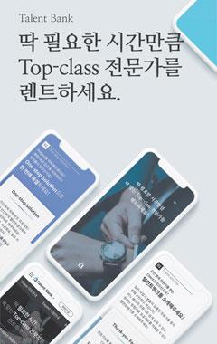 휴넷 앱 화면