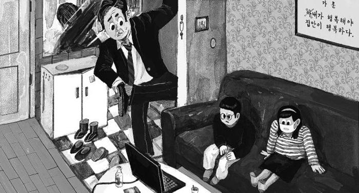 [누가 봐도 연애소설] 독감과 마스크