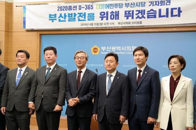 전재수 더불어민주당 부산시당위원장(왼쪽 세 번째)을 비롯한 참석자들이 15일 부산시의회에서 열린 기자회견에서 1년 앞으로 다가온 총선 승리를 다짐하고 있다. /연합뉴스