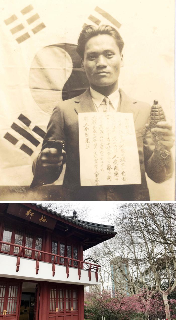 윤봉길은 거사 전 한인애국단 선서문을 목에 걸고 태극기 앞에서 기념 촬영을 했다. 아래 사진은 루신공원(옛 훙커우공원) 안에 있는 윤봉길 기념관 '매헌'.