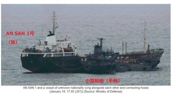 지난 1월 24일 일본 외무성이 공해상에서 북한 선박의 '환적'(換積·화물 바꿔치기) 의심 사례를 발견했다며 공개한 사진. /연합뉴스