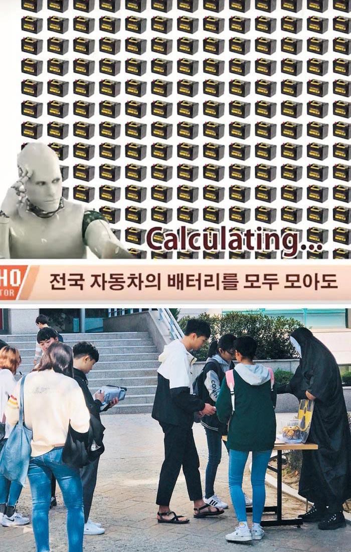원자력공학 전공 학생들이 원전에 대한 가짜 뉴스를 바로잡겠다고 나섰다.