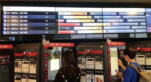 24일 서울 마포구 홍대 롯데시네마를 찾은 관람객들이 예매 티켓을 출력하고 있다. 이 영화관은 1~6관 모두 어벤져스4를 상영하고 있었다. /고성민 기자