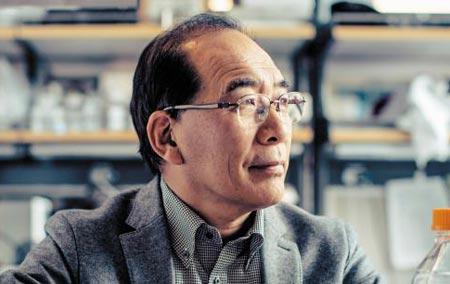 나카우치 교수