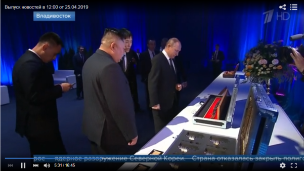 김정은 북한 국무위원장과 블라디미르 푸틴 러시아 대통령이 25일 만찬장으로 이동하기 전 선물을 교환하고 있다./러시아-1 캡처