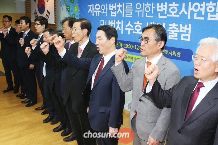 25일 서울 서초구 서울지방변호사회관에서 10여개 보수 변호사 단체가 '법치 수호의 날' 기념식을 열고 무너지는 법치주의를 바로잡겠다며 '자유와 법치를 위한 변호사연합' 출범을 선언하고 있다.