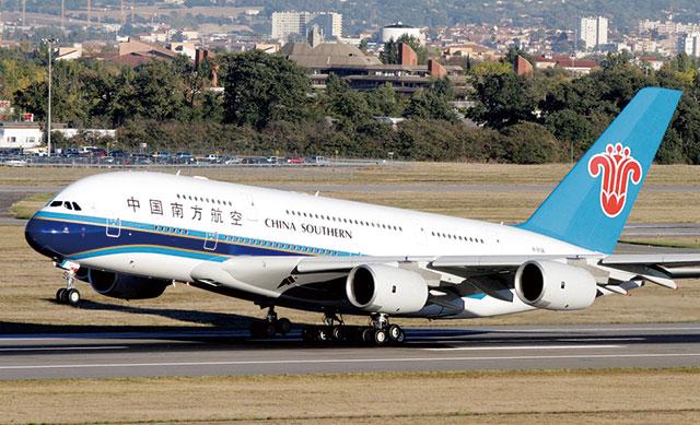 중국남방항공/바이두