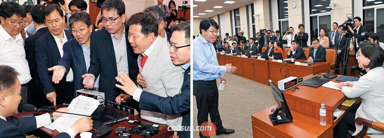 표결장소 옮긴 與… 항의하는 한국당