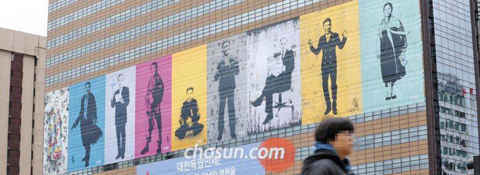 서울 광화문 교보빌딩에 내걸린 독립운동가 그림.