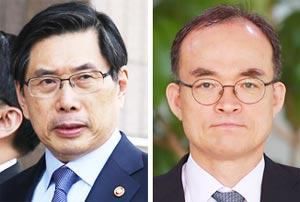 박상기 법무장관(왼쪽), 문무일 검찰총장