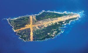 일본 남부 가고시마(鹿兒島)현의 무인도 마게시마(馬毛島) 전경.