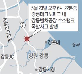 사고 발생 위치 지도