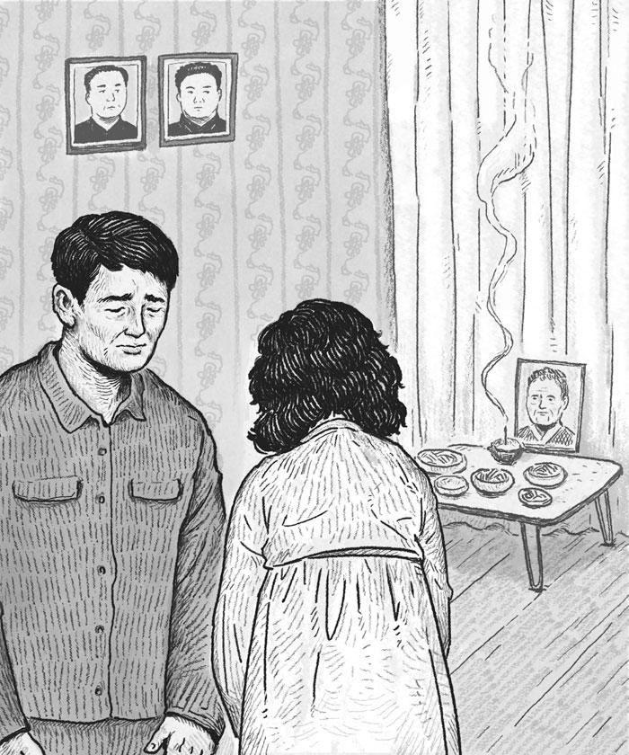 평양남자 태영호의 서울 탐구생활