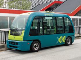 무인 전기 자율주행 버스 파크셔틀