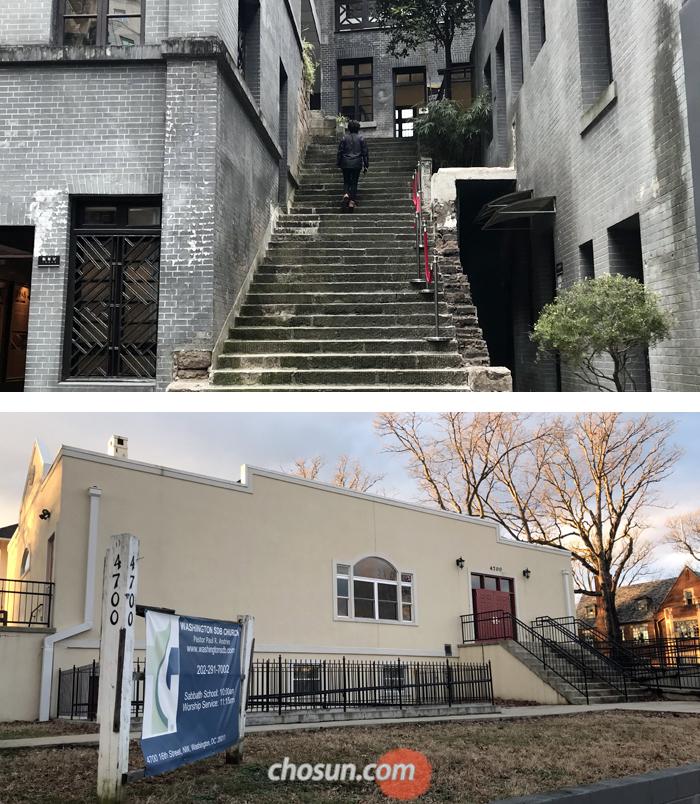 임시정부 마지막 청사인 충칭 연화지 청사. 1995년 복원해 기념관으로 꾸몄다. 아래 사진은 1944년 4월부터 사용한 워싱턴 주미외교위원부 건물. 현재는 교회이다.