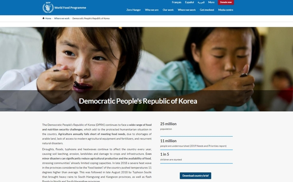 WFP의 북한 사업 관련 홈페이지