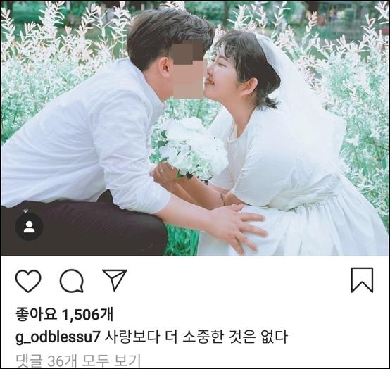'Choi Jin-cheol女儿'Choi Jun-hee,摄影师与男友穿着棉布拍照 -  Chosun Ilbo -2019061002143_0