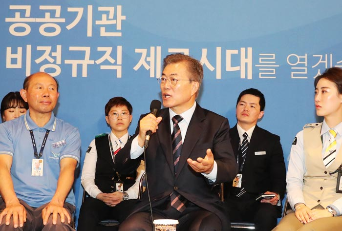 """President Moon Jae-in (middle of the front row) declared """"zero non-standard work"""" at Incheon International Airport in 2017."""