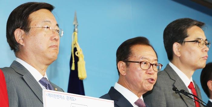 11일 국회에서 기자회견을 하고 있는 자유한국당 '문다혜 태스크포스(TF)' 소속 의원들.