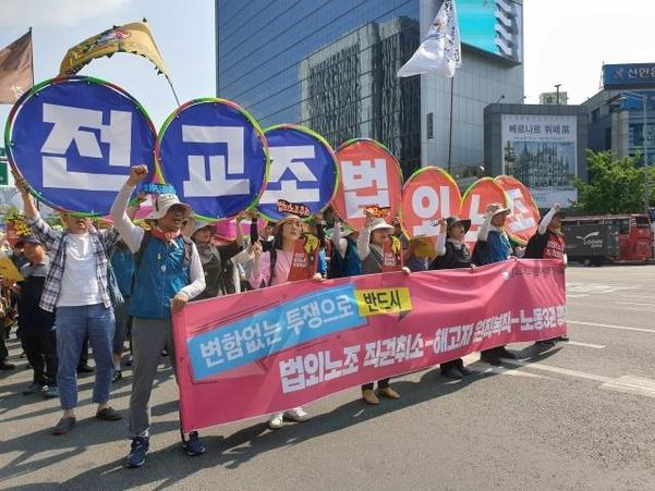 12일 오후 전국교직원노동조합 교사들이 서울 종로구 파이낸스 센터 앞에서 법외노조 취소를 요구하는 집회를 벌이고 있다. /김우영 기자